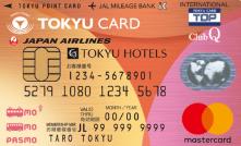 東急カードパスモ付