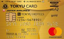東急カードゴールド